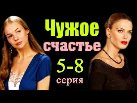 Односерийные русские (российские) мелодрамы 2016-2017