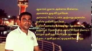 Yeh aatha aathorama tamil karaoke songs with tamil lyrics by rr chinna