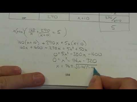 M20 1 Rational Equations Distance Word Problems   Lesson