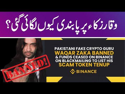Waqar Zaka Denied these Allegation by Binance