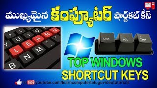 Top Windows Shortcut keys in Telugu | Computer Shortcut Keys In Telugu Learn Computer Telugu Channel