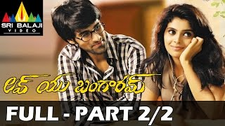 Love You Bangaram Telugu Full Movie Part 2/2 | Rahul, Shravya | Sri Balaji Video