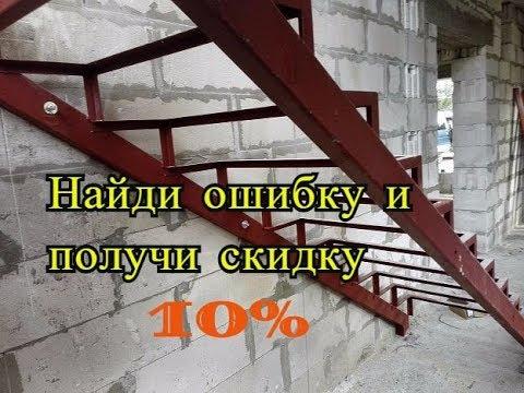 Металлическая лестница СПб Левашово монтаж за 6 минут