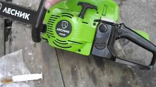 видео Как заточить цепь бензопилы: выбор инструмента + пошаговая инструкция