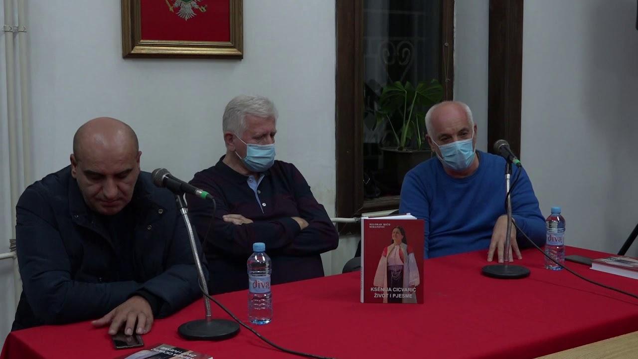 """Promocija knjige ,, Ksenija Cicvarić život i pjesme"""", autora Milorada Maća  Miranovića - YouTube"""