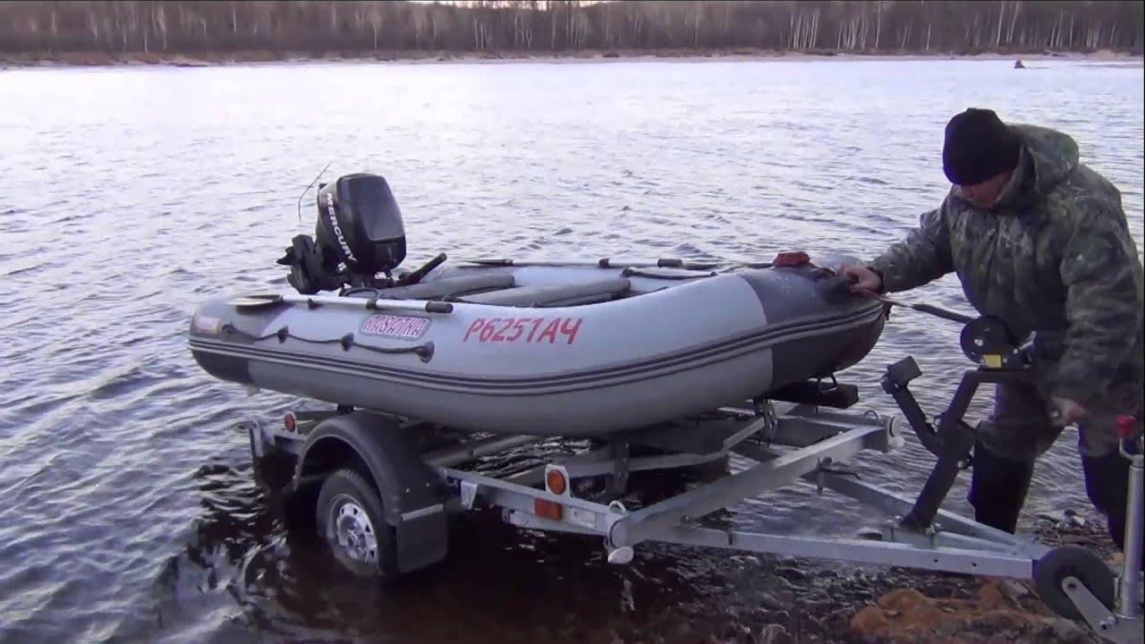 Прицеп для лодки - YouTube