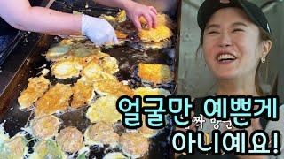 골목식당 위생 1등 정릉 지짐이집 전 부치기 내공! 미모의 자매가 이젠 실력까지👍🏻 Korea style Pancakes