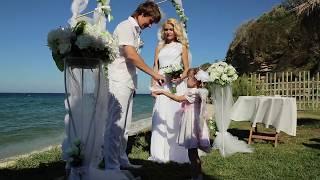 Свадьба на острове Закинф. Никита и Надежда