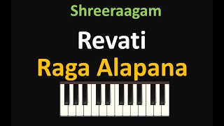 Revathi Raaga Alapana - lesson for online students