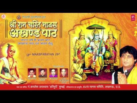 Shri Ram Charit Manas, Maas Parayan 29th By PT. KAMLESH UPADHYAY
