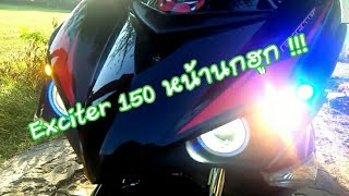 Exciter150 แต่งชิวๆ !!!