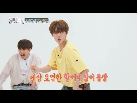 [Weekly Idol EP.361] Why don't you enjoy the special baby shark together?