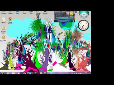 цветовую схему в Windows 7
