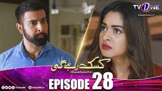 Kasak Rahay Ge | Episode 28 | TV One Drama