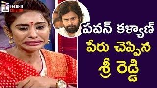Sri Reddy Shocking Comments on Pawan Kalyan | 2...