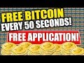 FREE BITCOIN every 50 seconds. BEST ADS CLICKING APP!!!