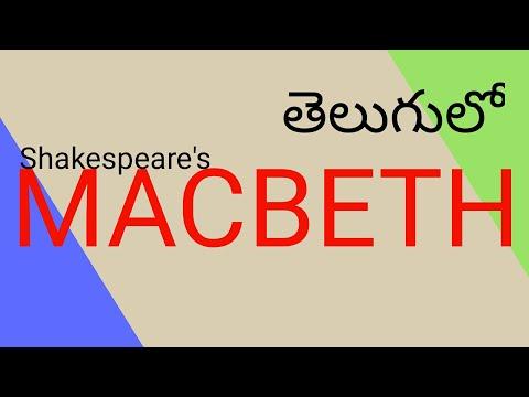 Macbeth Summary In Telugu In 15 Minutes