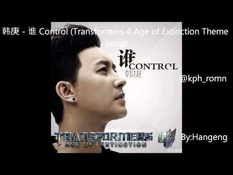 韩庚谁 Control Transformers 4 Age of Extinction Theme SongHANGENG