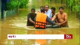 Ground situation in Kerala