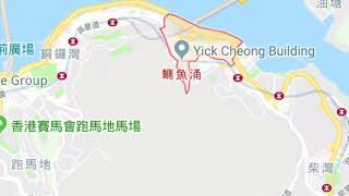 【香港島】鰂魚涌駅 / Quarry Bay【Hong Kong Island】
