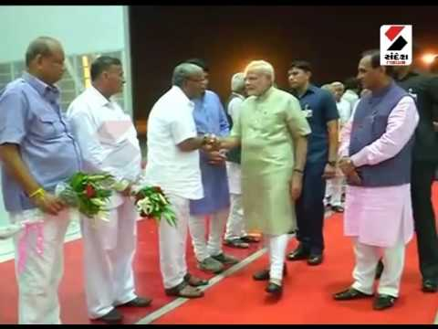 PM Modi arrives Ahmedabad, Gujarat || Sandesh News