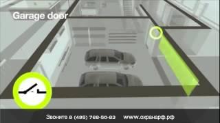 Автоматизация гаражных ворот / охранная сигнализация(Установка и обслуживание охранной сигнализации. Консультация специалиста по телефону 8 (495)768-50-83 сайт: http://ww..., 2014-08-19T09:41:43.000Z)
