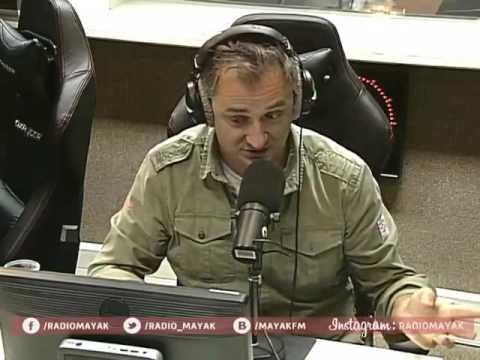 Македония - Бажов отдыхает