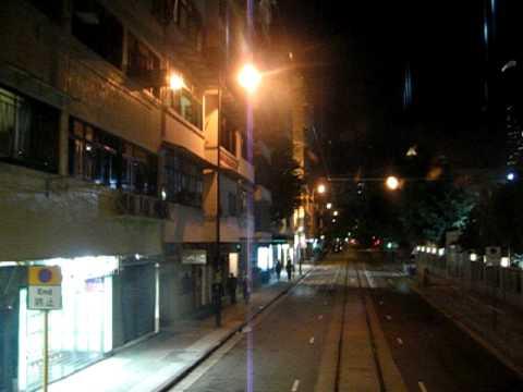 Tram ride Happy Valley, Hong Kong at Wong Nai Chun...