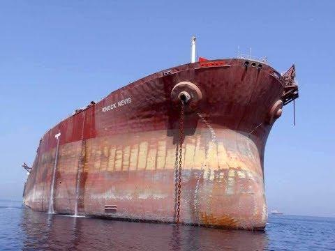 WORLD'S BIGGEST SHIP JAHRE VIKING/SEAWISE GIANT/KNOCK NEVIS