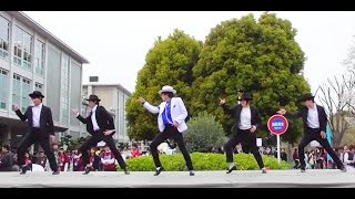 thriller beat it smooth criminal by mj dance club 慶應義塾大学 2016 新歓 中庭ステージ