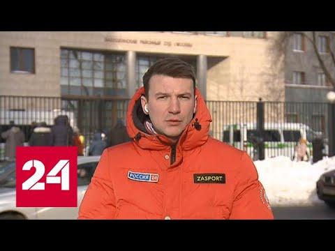 Навальный под конвоем доставлен в суд - Россия 24 