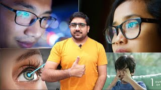 Best Blue Light Blocking Glasses of 2020 || Blue Ray Cut Lense Review In Hindi