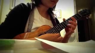 73) 獨家記憶(國)/我不是偉人(粵) (ukulele cover)