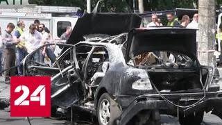 Дело о гибели полковника украинской разведки расследуют как теракт