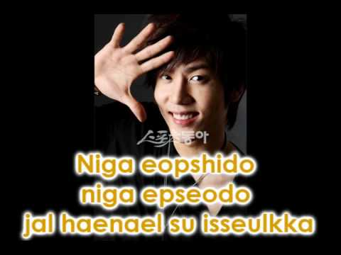 SS501 - Find with lyrics [Rom Only]