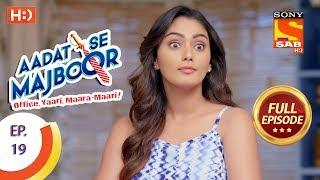 Video Aadat Se Majboor - आदत से मजबूर - Ep 19 - Full Episode - 27th October, 2017 download MP3, 3GP, MP4, WEBM, AVI, FLV November 2017
