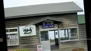 三田明 - 北のなごり駅