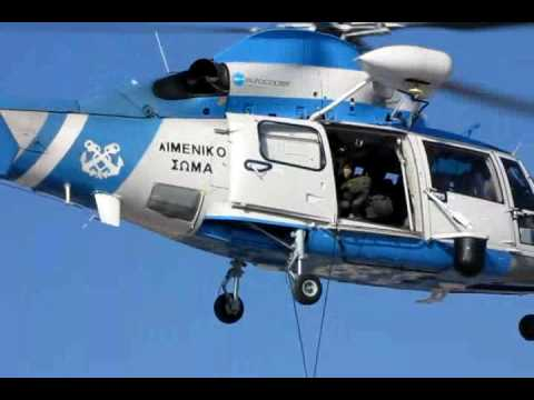 AS 365 N3 052 - Hellenic Coast Guard