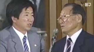 [풀영상] 노무현 VS 정주영 회장, 다시 못볼 명장면들, 5공 비리특위 일해재단 청문회