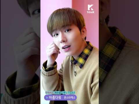[아이돌옆자리] MONSTA X(몬스타엑스) _ KIHYUN(기현)