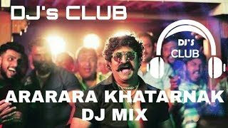 ARARARA KHATARNAK | BEST DJ MIX (LATEST MARATHI SONG)