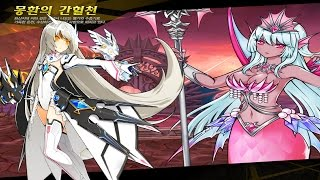 [Elsword] Code Battle Seraph 8-3 (9-3) VH Dungeon Play