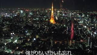 GroupN 第2弾新曲「おやすみ」 おやすみ がんばったきょうの日 おやす...