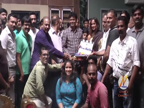 Thiruttu Payale 2 Movie Launch Video