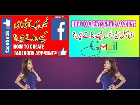 How to Make Thousands Gmail and Facebook id's on One Number