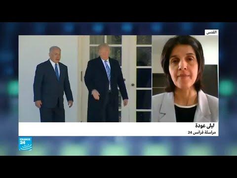 ما هي ردود الفعل الإسرائيلية على إهانة عباس للسفير الأمريكي بتل أبيب؟  - نشر قبل 2 ساعة