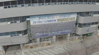 '신천지' 조사 속도내는 방역당국…이동검사팀도 가동 / 연합뉴스TV (YonhapnewsTV)