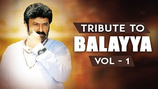 Balakrishna Super Hit Songs - Tribute to Balayya 1 - Birthday Special - Lahari Music