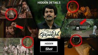Ennu Ninte Moideen Hidden Details   Hidden Details   Prithviraj   Hidden Shot  Parvathy