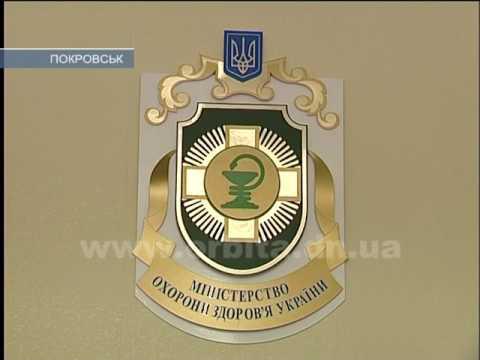 Консультация пульмонолога в Москве, запись на прием к |